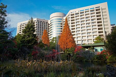 View on hospital building in Nagoya, Japan Stock Photo - 3268163