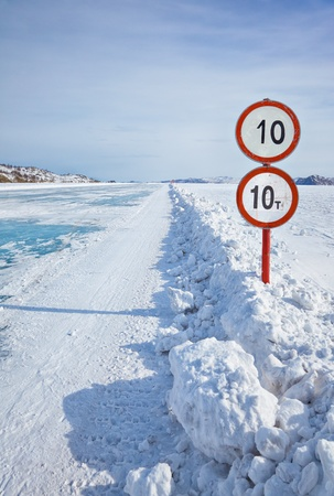restrictive: Warning traffic sign on Baikal ice crossing to Olkhon island