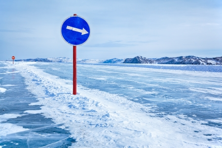 Warning traffic sign on Baikal ice crossing to Olkhon island photo