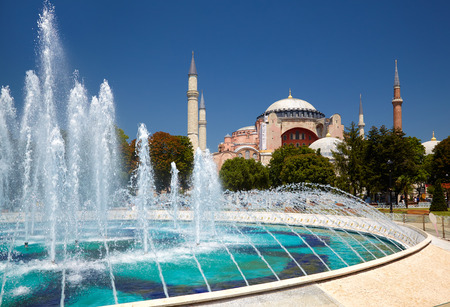 islamic scenery: The view of fountain in Sultan Ahmet Park with Hagia Sophia in the background Istanbul Turkey Editorial