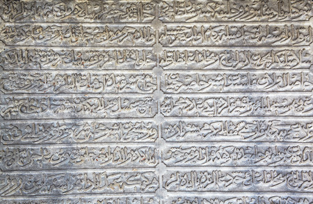 ancient near east: ISTANBUL, TURKEY - JULY 12, 2014: The calligraphic inscriptions in Arabic ligature on the marble slab in Topkapi Palace, Istanbul, Turkey