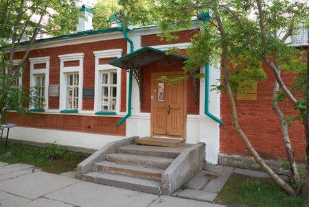 literary: YEKATERINBURG, RUSSIA - MAY 26, 2015:  The literary-memorial museum Mamin-Sibiryak Literary quarter in Yekaterinburg, Russia Editorial