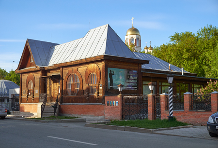 literary: YEKATERINBURG, RUSSIA - MAY 26, 2015:  Old building of the museum of the literary life of the Urals XX century in the Literary Quarter Yekaterinburg