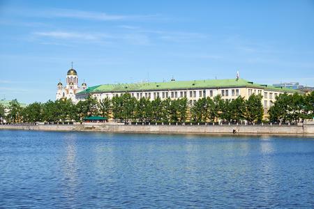 administrative buildings: Ekaterinburg. Iset river embankment overlooking the complex of administrative buildings