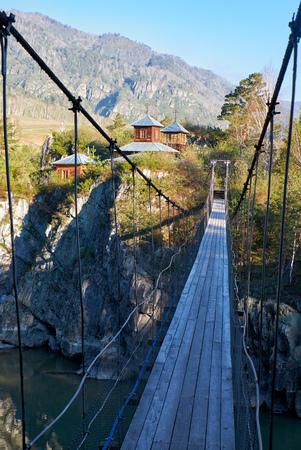 katun: Hinged bridge to the monastery of Ioan Bogoslov on Patmos island on river Katun in Chemal, Altai, Siberia, Russia