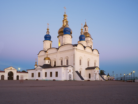The view of five-domed St Sophia-Assumption Cathedral in the sunset light. Tobolsk Kremlin. Tobolsk. Tyumen Oblast. Russia