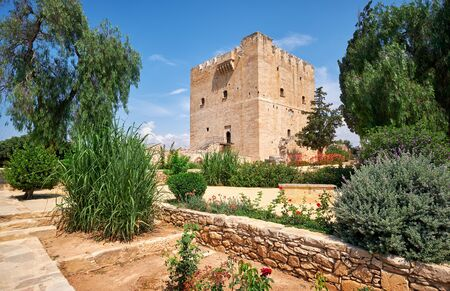 The view of the garden in front of the former Crusader stronghold - Kolossi Castle. Kolossi. Limassol District. Cyprus Stock Photo
