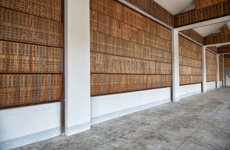 Kyoto, Japan - November 23, 2007: A covered gallery with the wooden memorial tablets commemorating the War dead of the Pacific War. Ryozen Kannon. Kyoto. Japan 免版税图像 - 154913646