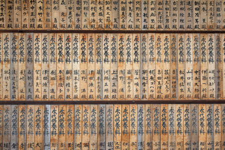 Kyoto, Japan - November 23, 2007: Memorial tablets of Japanese who died in World War II in the shrine memorial under the statue of Ryozen Kannon. Kyoto. Japan