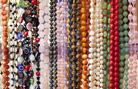 a beads: Beads.