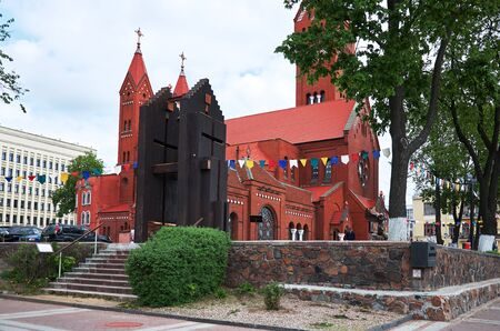 st: Belarus. Minsk. Red church near the Government House in Minsk. May 21, 2017
