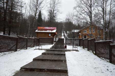 Russia. Karelia. Marcial Waters. Mineral springs. November 17, 2017