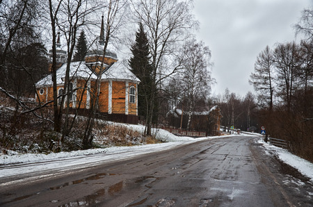 Russia. Karelia. Marcial Waters. Mineral springs. Church of the Apostle Peter November 17, 2017.