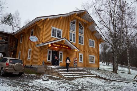 Rusia. Karelia. Aguas Marciales. Manantiales minerales. 17 de noviembre de 2017