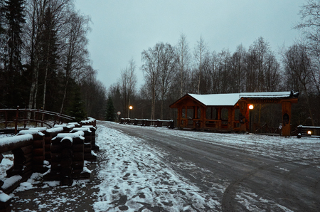 Russia. Karelia. Territory of the reserve Editorial