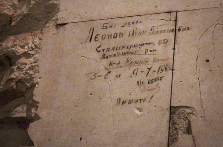 Germany. Berlin. Inscriptions of Soviet soldiers in the Reichstag in Berlin. February 16, 2018