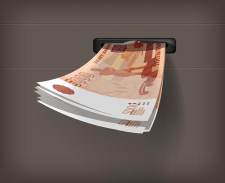 deposits: Money  Russia  Vector format