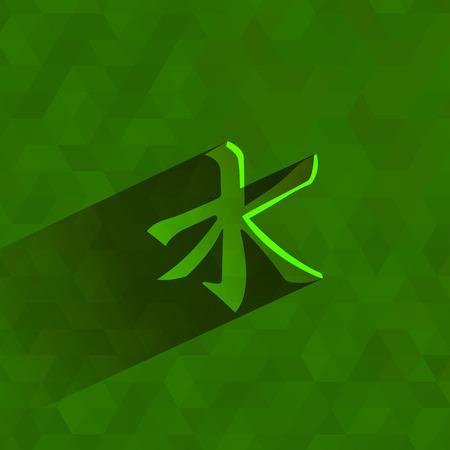 clergy: Formato vectorial confucianismo Vectores
