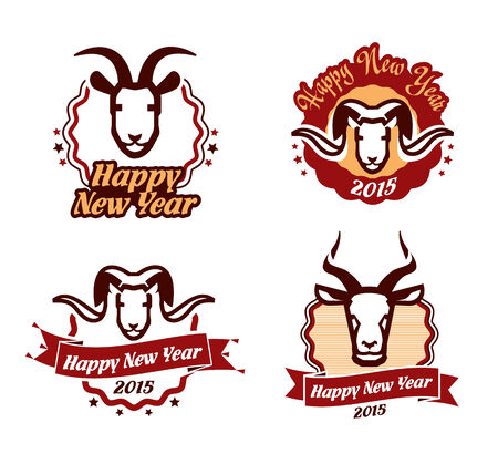 New Year. Vector format Vector