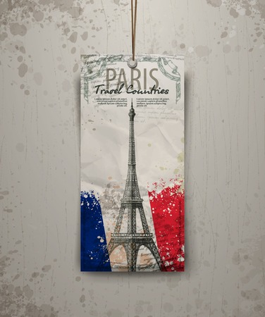 Eiffel tower vector illustration. Paris, France. Vector format Vector
