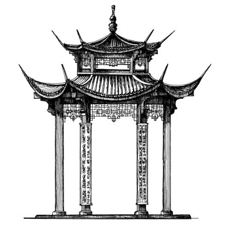 itsukushima: sketch. Asian architecture on a white background