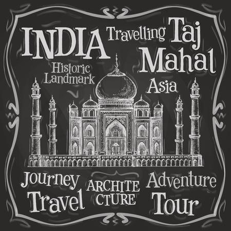 mahal: sketch. Taj Mahal on a white background. vector illustration