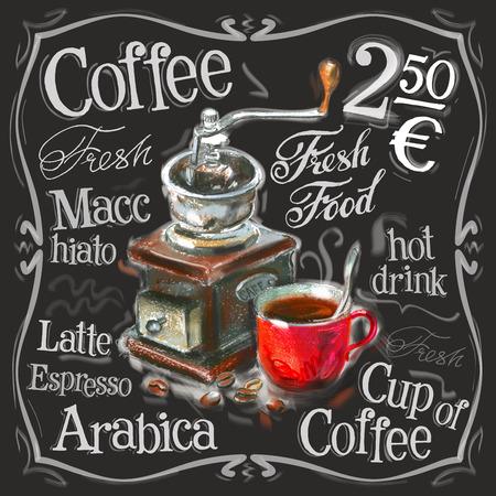 スケッチ。黒の背景のコーヒー。ベクトル イラスト