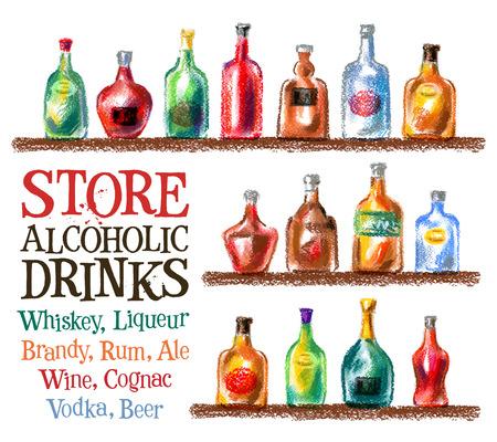 白い背景の上のアルコール飲料。ベクトル イラスト  イラスト・ベクター素材