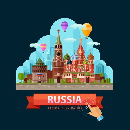 moscow city: abstract the city of Moscow. vector. flat illustration