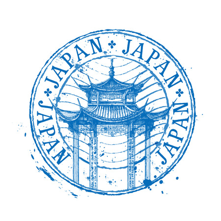 itsukushima: temple in Japan, on a white background. vector illustration Illustration