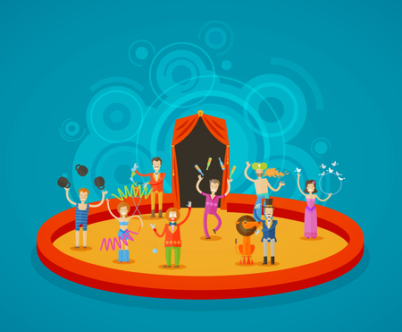 circus arena: circus performers on the arena. illustration