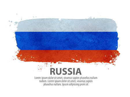 siberia: Russian flag isolated on white background. vector illustration