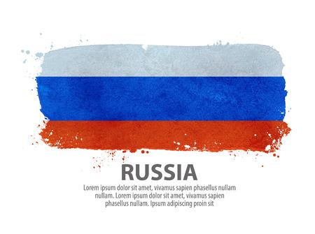 paraphernalia: Russian flag isolated on white background. vector illustration