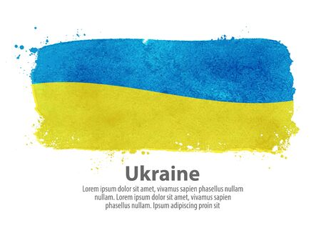 governmental: hand-drawn vector flag of Ukraine isolated on white background