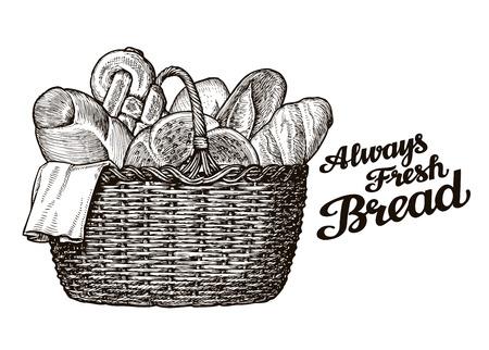 pain, boulangerie. tiré par la main croquis de nourriture. illustration vectorielle