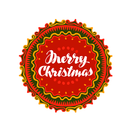 colorful frame: Merry Christmas. banner with decorative ornaments. Vector illustration isolated on white background