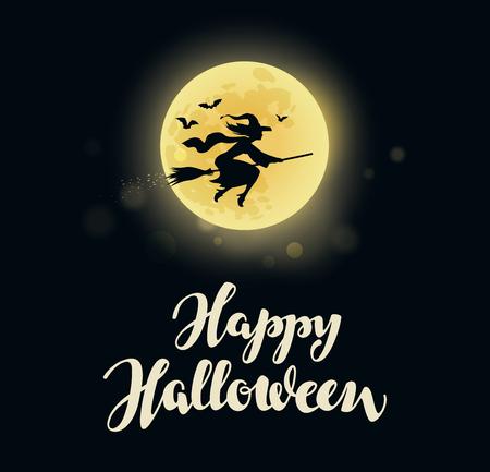 Halloween. Full moon witch flying on broom. Vector Illustration