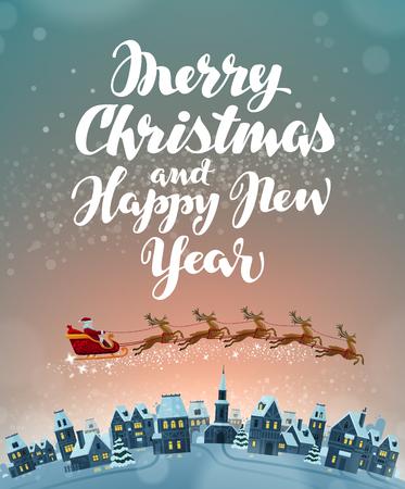 city lights: Christmas, greeting card. Beautiful Xmas vector illustration