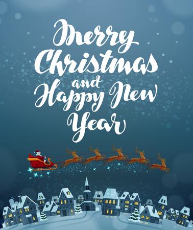 pulled: Christmas. Flying Santa on sleigh pulled by reindeer