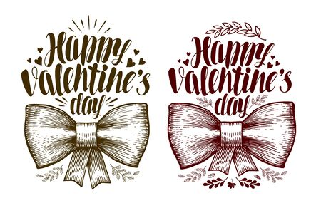 saint: Happy Valentine day, greeting card. Holiday label or symbol. Lettering, calligraphy vector illustration