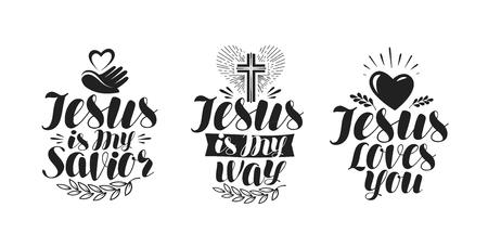 Gesù è il mio salvatore in calligrafia.