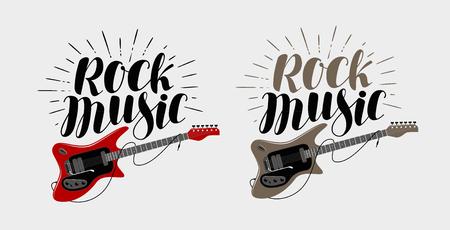 ロック音楽のレタリング。ギター、音楽文字列の楽器のシンボル。ベクトル図