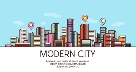 Modern city, banner. Cityscape, urban landscape, town concept vector illustration Ilustração
