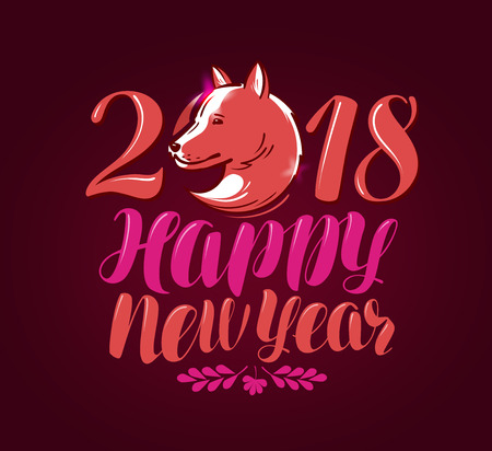 Happy New Year, greeting card or banner. 2018, dog symbol. Lettering vector illustration
