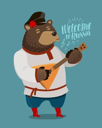 Funny Russian bear plays on balalaika. Russia, Moscow concept. Cartoon vector