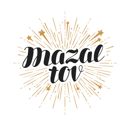 Mazal tov, congratulations card. Handwritten lettering vector illustration