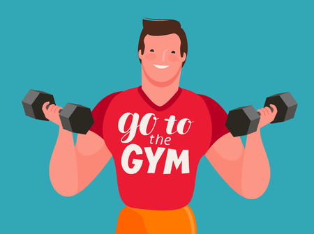 man with dumbbells in his hands. gym, cartoon vector