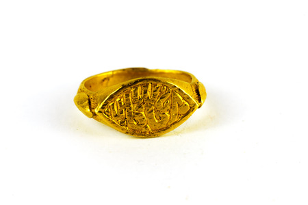 Arabic ring with the inscription: IN THE NAME OF ALLAH, 14-15 century, found in Ukraine