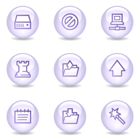 Data web icons, glossy pearl series Vector