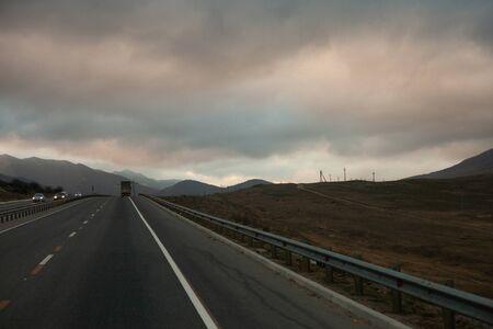 Photo taken while traveling in Iran.